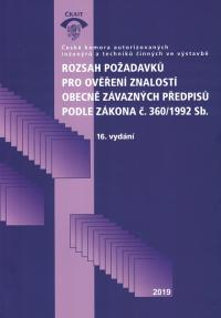 Rozsah požadavků pro ověření znalostí obecně závazných předpisů podle zákona č. 360/1992 Sb., 16. vydání